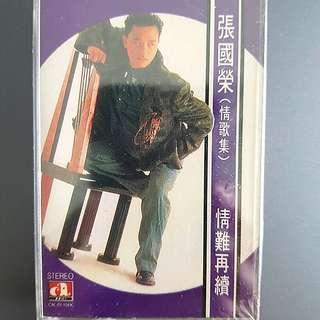 Brand New cassette Leslie Cheung Collection 全新卡帶 張國榮 情歌精選
