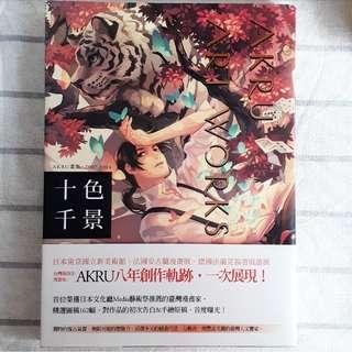 Artbook by Akru