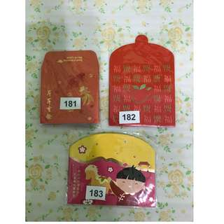 Assorted red packet (Ang Pau of previous years)