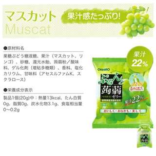日本 ORIHIRO 新食感 蒟蒻擠壓式果汁 果凍 低卡路里 (單口味,一包六入)