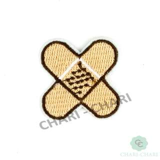 Healing Patch Embroidery Sew on/ DIY / Iron on Patch / Badge