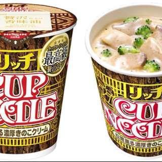 📌 🇯🇵日本空運到港 現貨 「日清 松茸薫る濃厚きのこクリーム」cup noodles (每個HK$22)