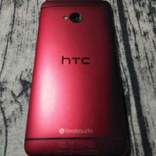 HTC M7 801e #red
