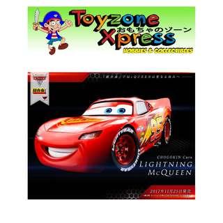 Chogokin Cars Light McQueen