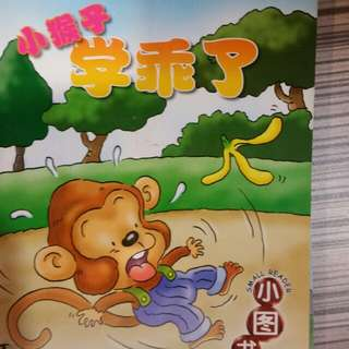 chinese story books in 9 titles