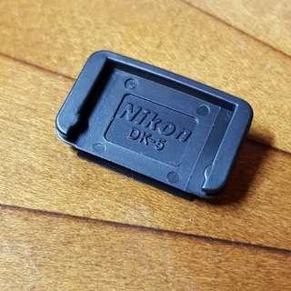 Nikon dslr viewfinder cover