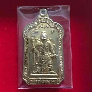 Rian Jao Por Guan Yu