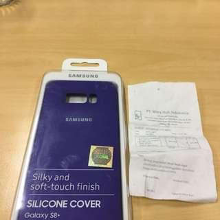 Silicone cover Samsung S8 Plus Original Warna Ungu