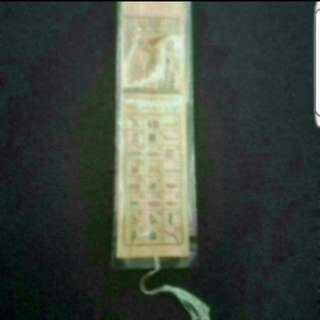 Instock Bookmark Akhnaton And His Family Hieroglyphic Alphabet