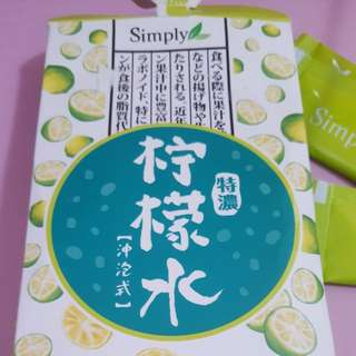 Simply 特濃檸檬水,脂防代謝、排毒、美白,每朝一包,無糖,健康有益,每包2.5,最少5包起,台灣製造。