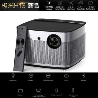 (Support 4K/True 1080P)Home Theater Projector, XGIMI H1S Auto Focus Native 1080p HD Projector Android 3D Smart Projector TV with Harman/Kardon Customized Subwoofer Stereo Build-in LiveTV Services