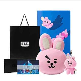 BT21 Cooky cushion 42cm BTS