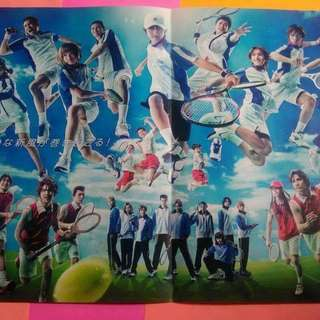 Prince of Tennis Poster