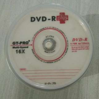 DVD-R GT-PRO (30pcs)