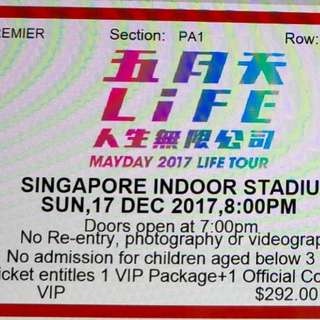 1 Mayday's final day (17 Dec) Concert Ticket