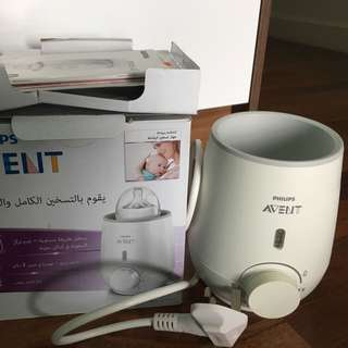 Philips Avent Warmer