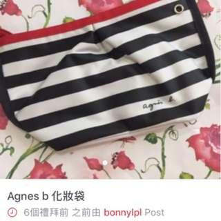 Agnes'b 化妝袋