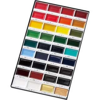Kuretake Gansai Tambi Japanese Watercolor Paint 36 Colors set