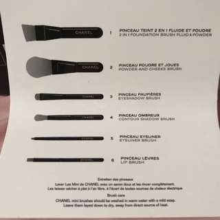 Chanel holiday 2014 limited edition brush set