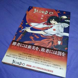 Blood C official complete artbook