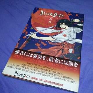 Blood C official complete artbook