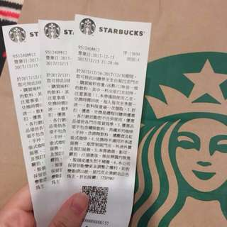 Starbucks 買一送一卷3張