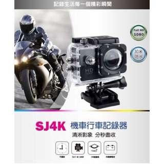 SJ4K 行車記錄器
