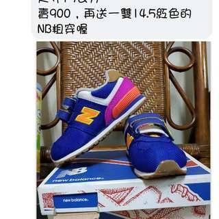 🚚 NB15公分球鞋
