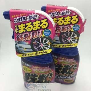 日本PRO STAFF強效汽車洗鈴水400ML
