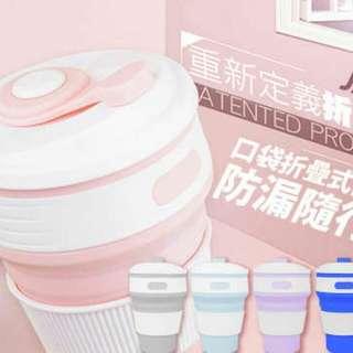 #日本口袋可折疊式耐高溫咖啡防漏隨行杯
