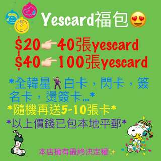 Yescard 福包 卡包