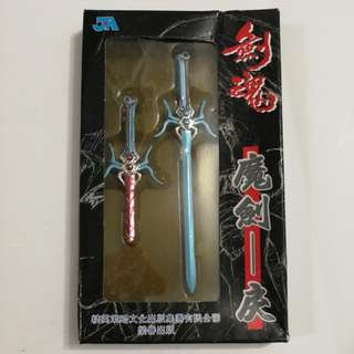 Comic Sword – 漫画 – 剑魂 – 魔剑 – 戾