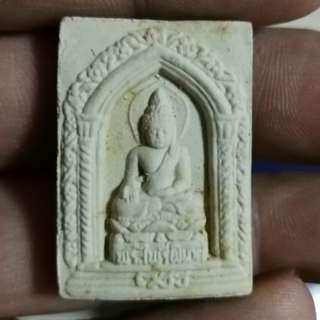 Phra Pimarn