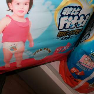 一包Fitty學習褲XL只在烏溪沙站交收