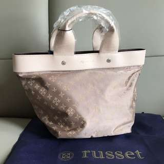 Brand New Russet Tote Bag