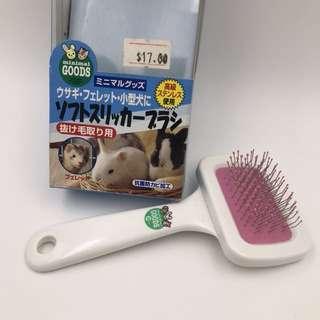 [READ 1st❗️] Rabbit Soft Slicker Brush