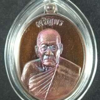 Thai Amulet Lp Loy Wat Tha Din Daeng