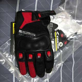 RS Taichi Summer Touchscreen Gloves (Size S)