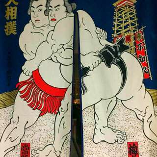 "Japanese Curtain Sumo Vintage ""Strength"""
