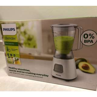 Philips HR2051 Daily Collection Blender