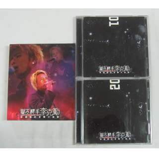 Hacken Lee 李克勤 2002 Univeral Music 2 Chinese CD 066 626-2