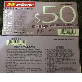 惠康50蚊現金卷10張共500元