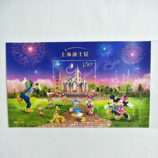 China MS 2016-14M Shanghai Disney