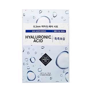 Etude House Mask ( Hyaluronic acid)