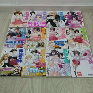 Sekirei Vol 1-12 Taiwan traditional chinese version