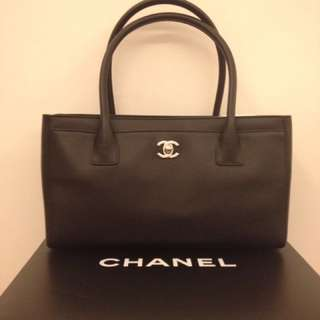 Chanel Classic Leather Tote Bag (Brand New)