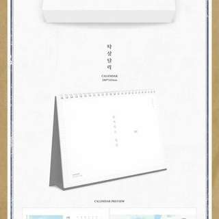 BTS SEASON GREETING LOOSE