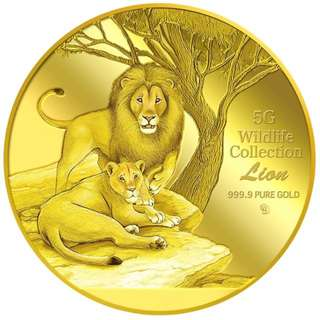 Singapore Pure Gold 5G Wildlife Lion 999.9 Fine Gold Coin