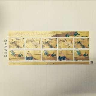 日本郵票-2015-切手趣味週間