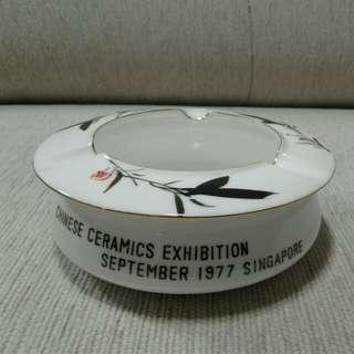 1977 Porcelain Ash Tray